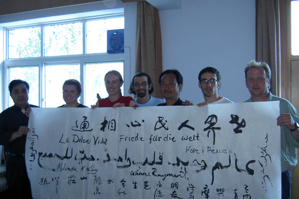 Teach In China