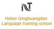 Hebei Qinghuangdao Language training school