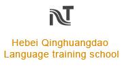 Hebei Qinghuangdao Language training school