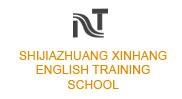 Shijiazhuang Xinhang English training school