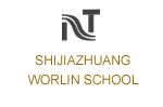 Shijiazhuang Worlin School