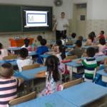 Seven-English-School