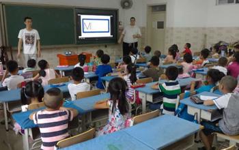 Seven English School in Lang Fang City