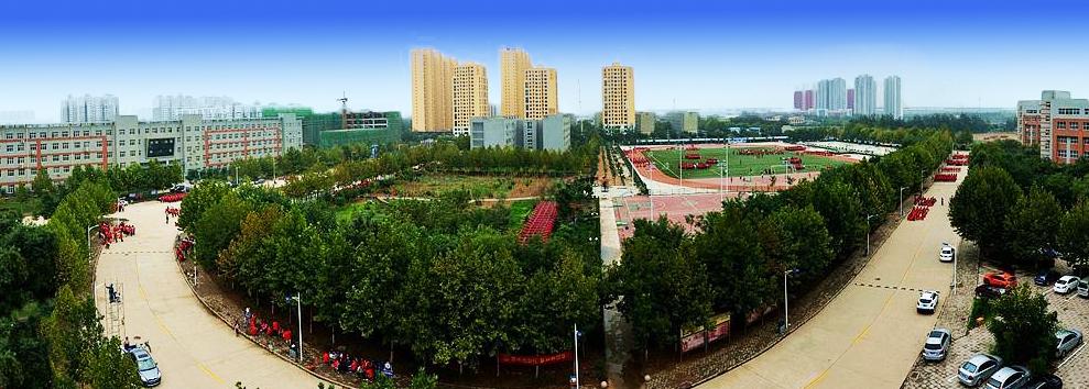Hebei College of Industry