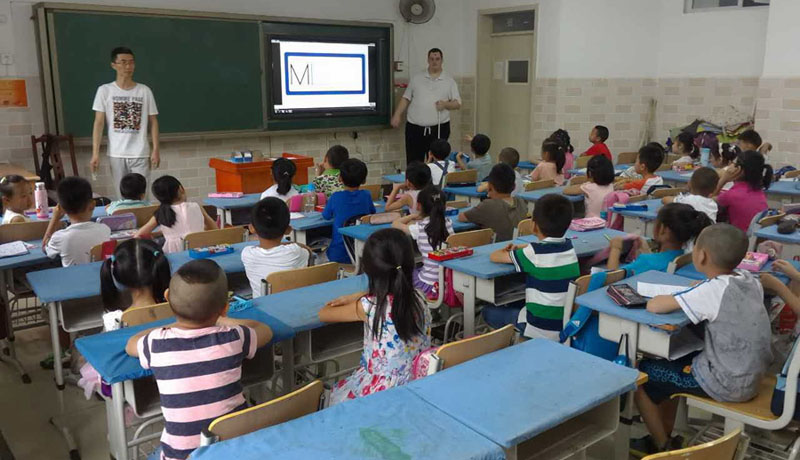 English training center in China